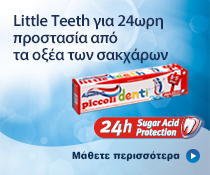 Little teeth and sugar acid protection toothpaste
